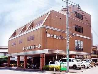東京都北区のご葬儀は東十条駅前ホールにお任せください